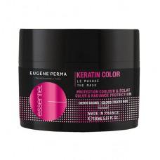 Eugene Perma Keratin Color Maske 150 ml